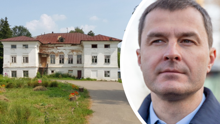 Мэр Ярославля пообещал сохранить парк возле старинной усадьбы. Но её все равно продают