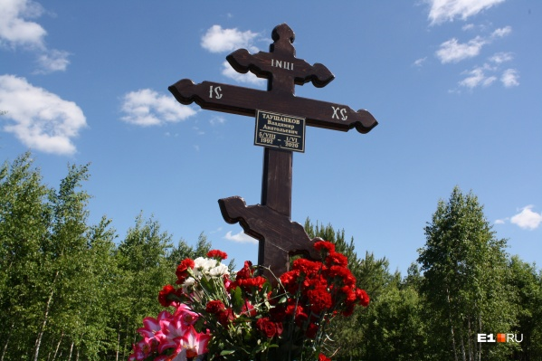 Смерть Владимира Таушанкова вызвала резонанс во всей России