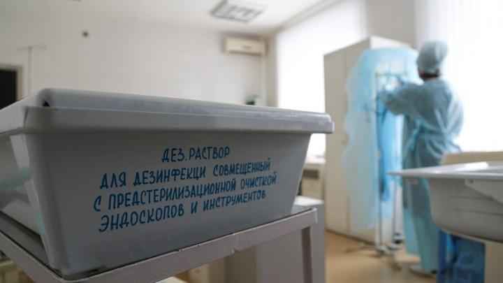 В Минздраве Башкирии раскрыли данные о трех жертвах COVID-19
