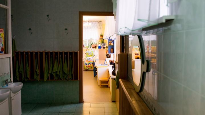 Стали известны причины массовой рвоты и диареи у детей из ярославского садика