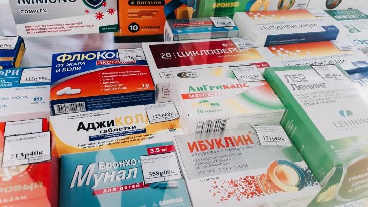 В Минздраве Самарской области рассказали, как будут обеспечивать ковид-пациентов лекарствами