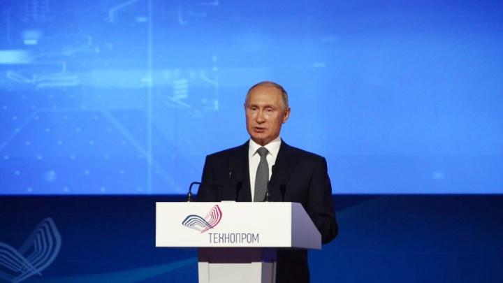 Технопром в Новосибирске оказался под угрозой отмены из-за коронавируса