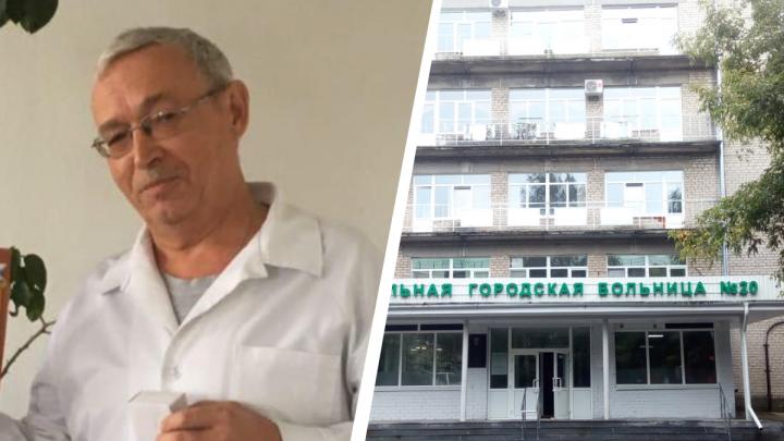 «Он не отказал в приеме ни одному пациенту»: коллеги и пациенты — об умершем хирурге 20-й больницы