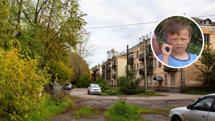 В Ярославле пропал 10-летний мальчик: где его видели в последний раз