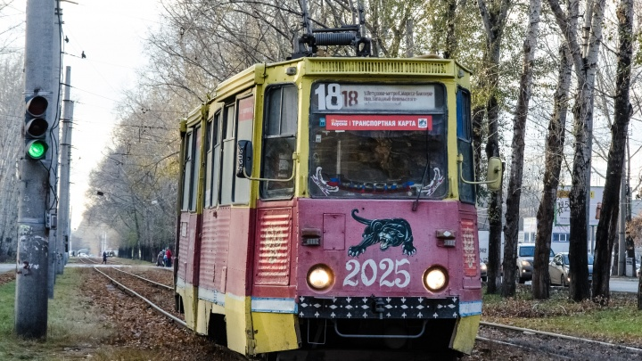 В Новосибирске временно закрывают два трамвайных маршрута