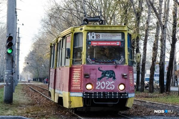Трамвай № 18 временно изменит схему движения