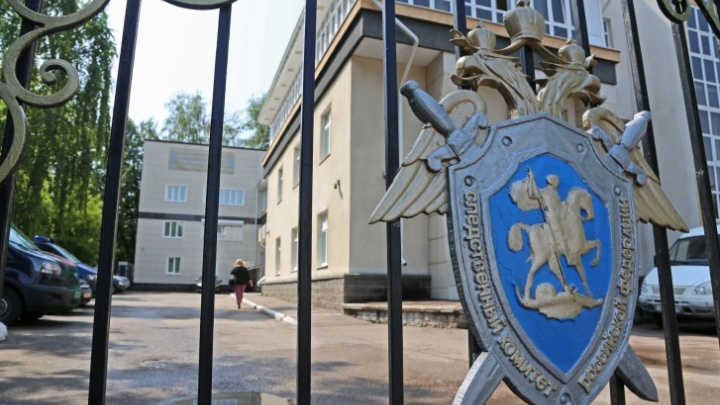 Выпускника школы из Башкирии судят за вербовку в террористы