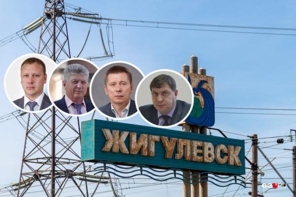 На пост Жигулевска претендовали четыре человека