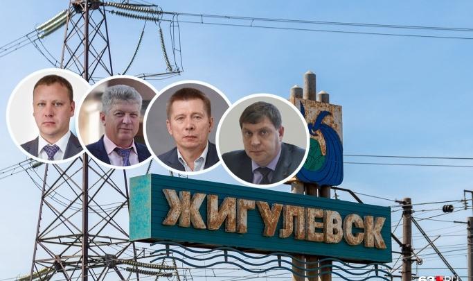 В Жигулевске выбрали нового мэра