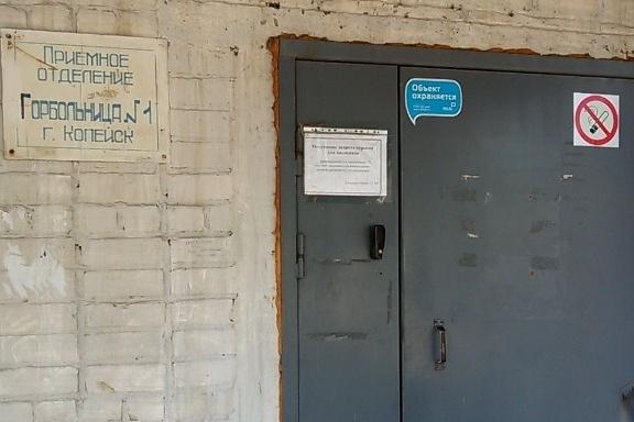 Инцидент произошел ночью 2 декабря в травмпункте горбольницы №1