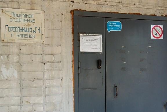 Подозреваемого в нападении на травматолога в копейской больнице задержали и отпустили домой