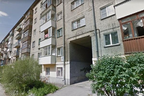 Конфликт произошёл в Калининском районе