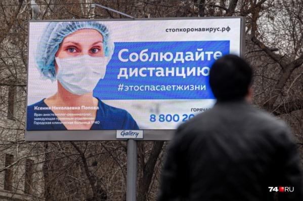 Юрист Пётр Волосников пофантазировал на тему того, как может сложиться судьба офисных работников при неблагоприятном сценарии развития коронавирусной инфекции