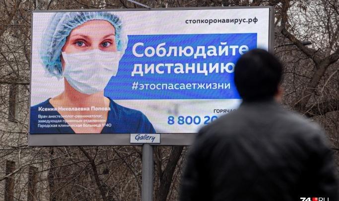 «Переживём, но как еду будем добывать?»: рассуждения юриста о будущем после коронавируса