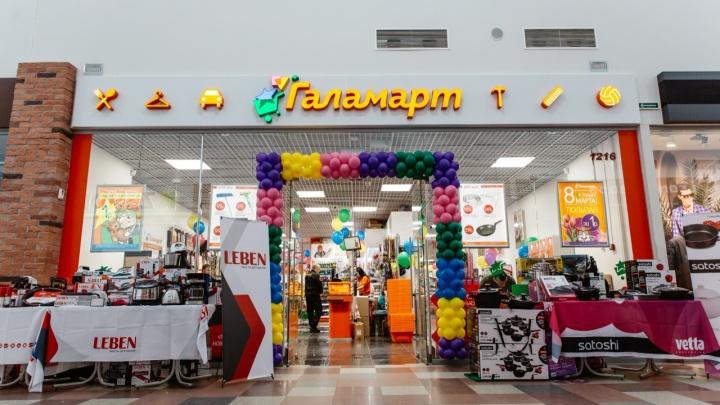 «Галамарт» откроется в Красноярске: три дня — каждая вторая игрушка — всего за 1 рубль