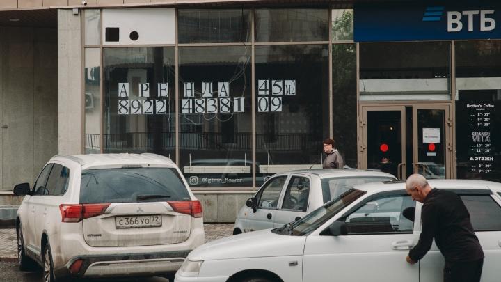 Пострадавшие от коронавируса тюменские бизнесмены получили 88 миллионов субсидий. Как оформить выплату?