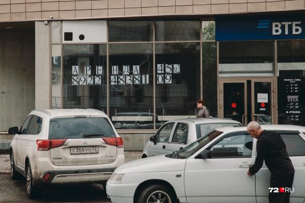 Бизнес в Тюмени переживает тяжелые времена. Государство хочет помочь