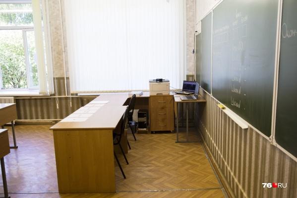 Рыбинская школа уйдет на карантин с 3 декабря