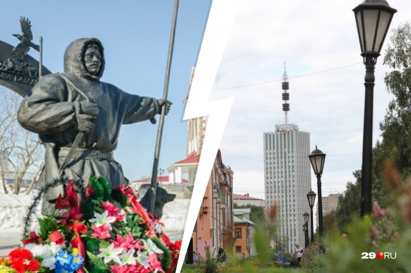 Какие совместные проекты между НАО и Архангельской областью видите вы?<br>