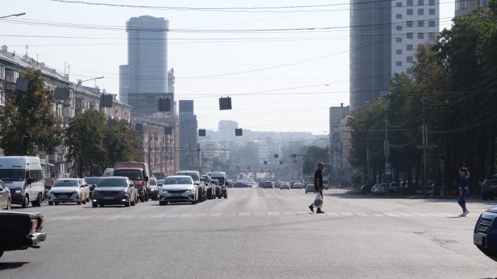 В Минэкологии назвали возможную причину дымки, затянувшей Челябинск (и весь Урал)