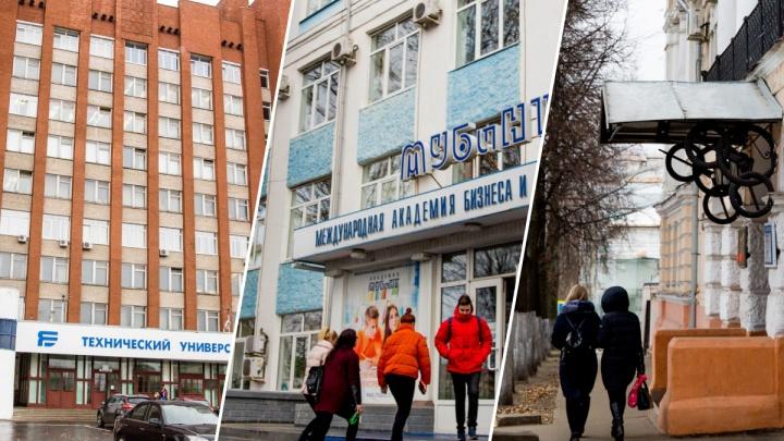 Студентов Ярославля переводят на дистанционное обучение: предварительный список вузов