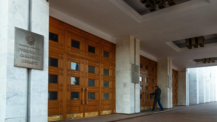Из силикона и стали за 2500 рублей: самарские власти закупят партию наручных часов