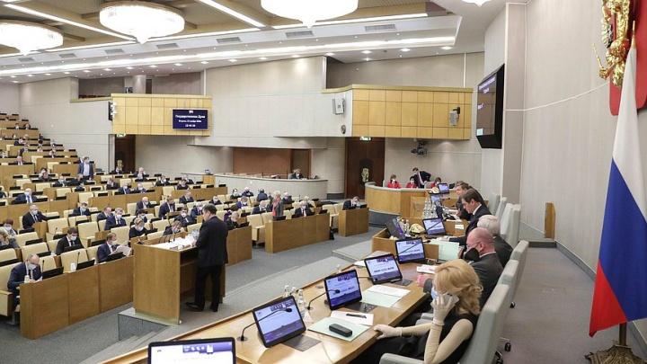 Закон о переводе стрелок в Волгограде ГД примет до середины декабря