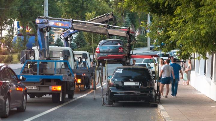 Эвакуация машин: ФАС застопорила передел системы в Самаре