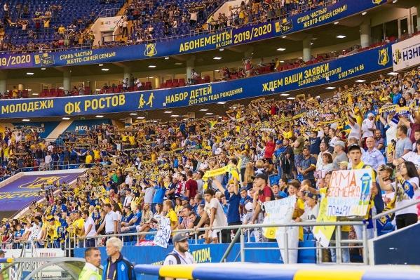 Ближайший матч на «Ростов-Арене» состоится 18 октября