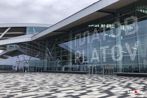 Аэропорт останется без пассажиров, желающих улететь за границу