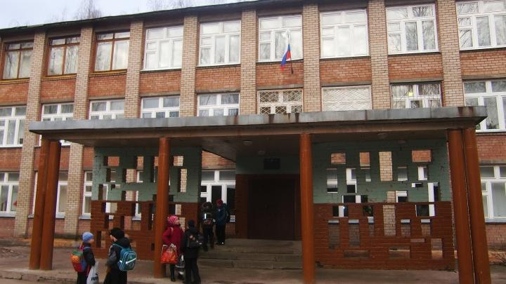 «Перевели на дистант»: в ярославской школе выявили ученика с коронавирусом