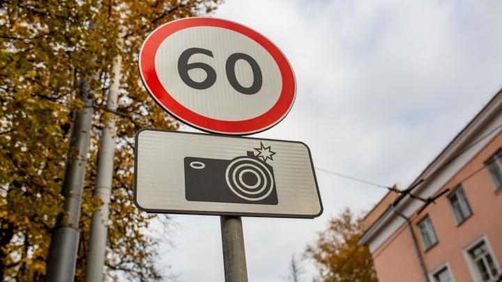 Можно было дешевле: ярославские чиновники переплатят 5 миллионов рублей за содержание дорожных камер