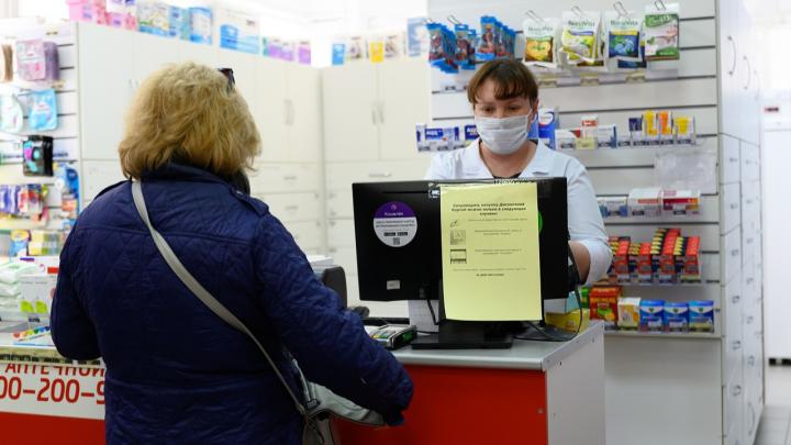 С сигаретами, но без презервативов: в Волгограде утвердили список товаров первой необходимости