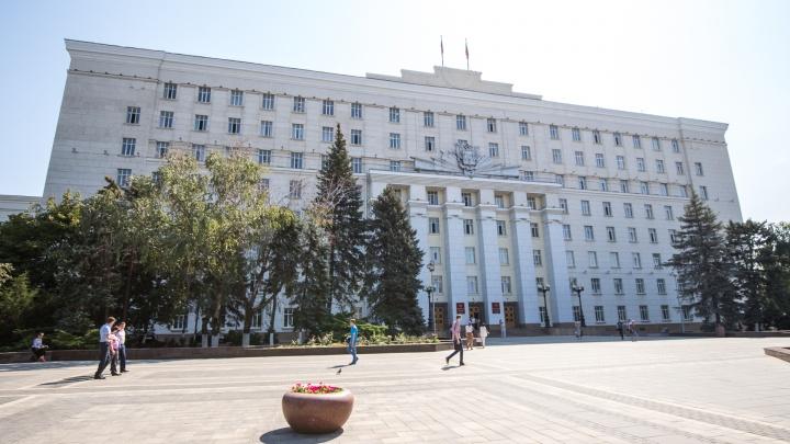 Ремонт трех этажей здания правительства Ростовской области обойдется в 180 миллионов рублей
