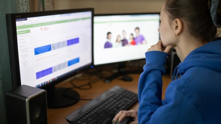 Как поступить в вуз онлайн: рассказывают эксперты УрФУ