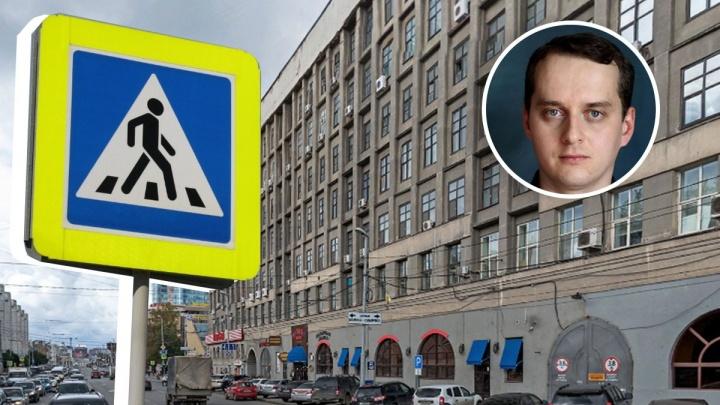 Урбанист предложил утыкать Малышева пешеходными переходами: девять предложений