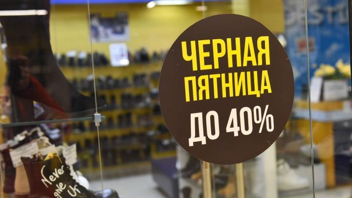 Распродажи работают на стадном инстинкте: маркетологи рассказали, кому выгодна «чёрная пятница»
