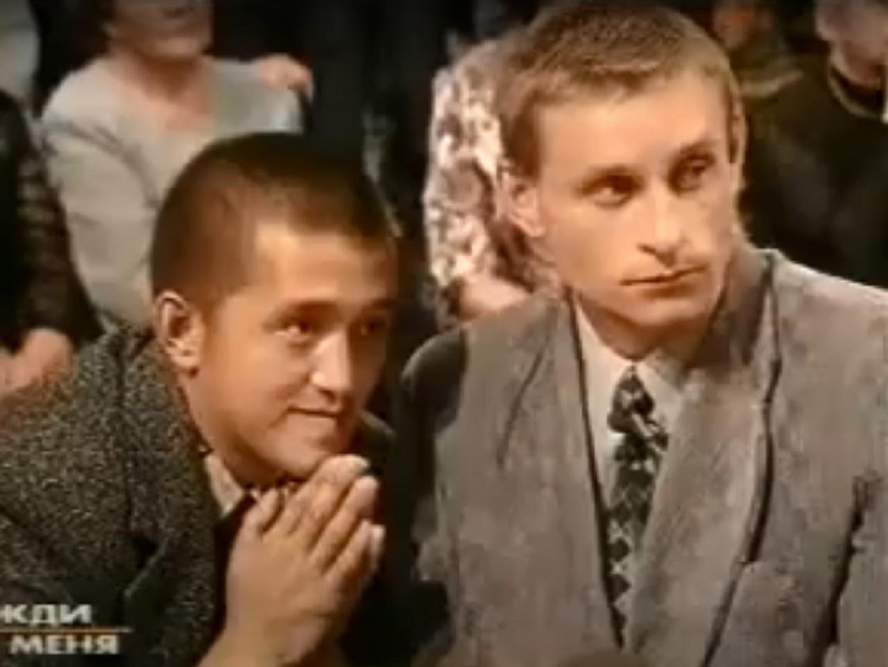 Серик и Александр на программе «Жди меня»