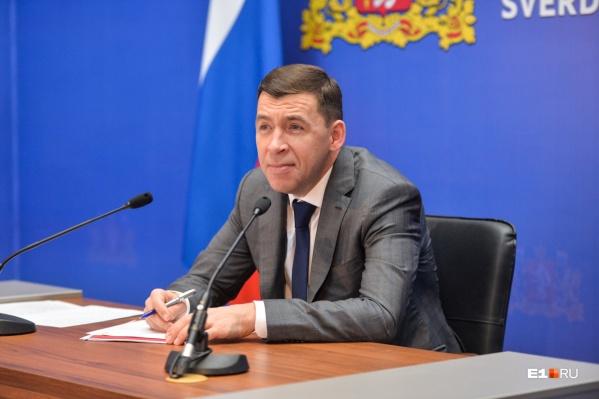 По словам Куйвашева, для области закуплено 150 тысяч упаковок «Триазавирина»