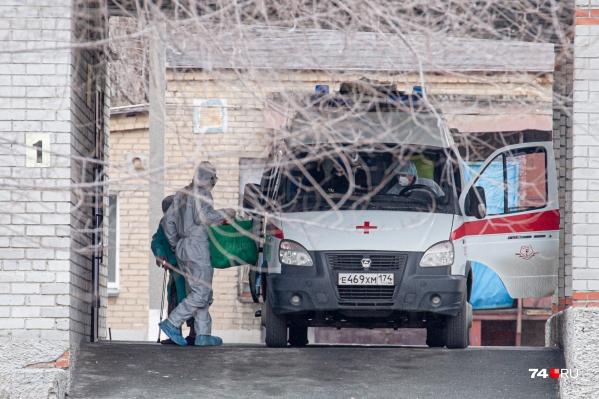 К выплатам за работу с ковидными пациентами в Челябинске ведет весьма тернистый путь