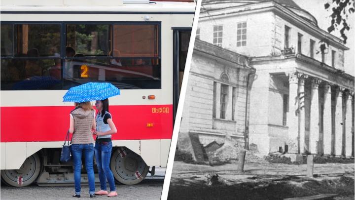 Где жила Плисецкая и как спасали фонд Эрмитажа: в трамваях Екатеринбурга будут проводить аудиоэкскурсии