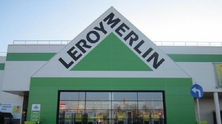 Гипермаркет «Леруа Мерлен» в Нижнем Новгороде закрылся из-за карантина