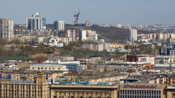 Волгоград признали самым бедным городом-миллионником страны