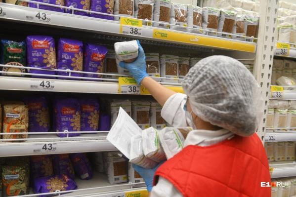 Цены на гречку в разных магазинах отличались в два — три раза