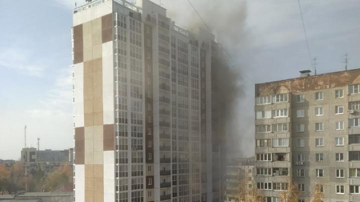 В Кургане в элитной высотке произошёл пожар