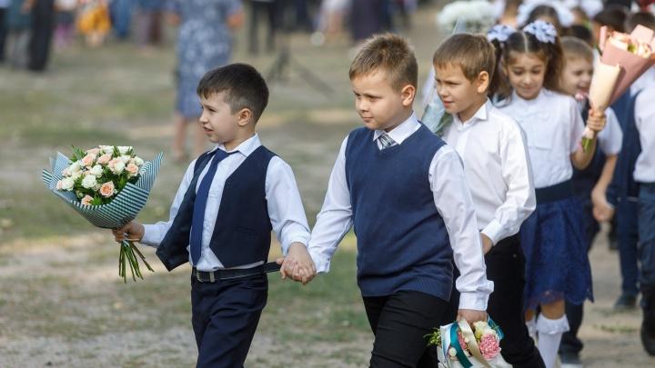 Линеек не будет! Волгоградские школьники сядут за парты 1 сентября без торжеств