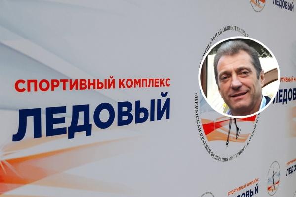 Александр Алексеевич поддерживал спорт в крае