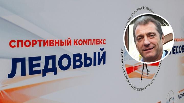 В Перми скончался предприниматель и спортивный меценат Александр Шубодеров