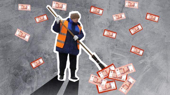 19-летняя миллионерша и её мать на трех зарплатах. Кто и за какие деньги работает на УК Северодвинска
