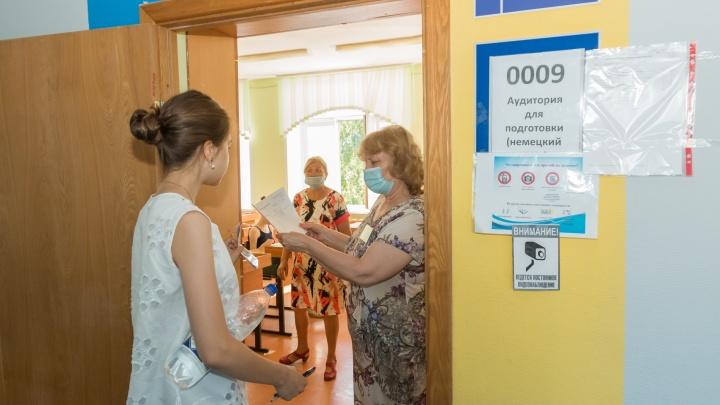 В Самарской области объявили результаты ЕГЭ по химии и обществознанию
